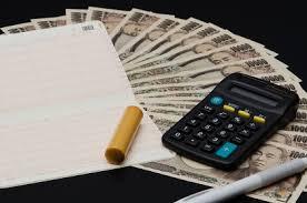 資産運用 投資 マネーのフリー写真素材 無料画像素材のプロ・フォト mny0039-001